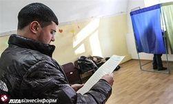 74 процента украинцев пообещали, что не продадут свои голоса на выборах