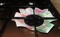 С 1 апреля многим украинцам придется платить за газ в 2-5 раз больше