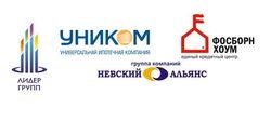 20 популярных ипотечных брокеров в Санкт-Петербурге в июле 2014г.