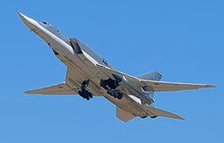 Ракетоносец-бомбардировщик Ту-22МЗ