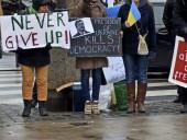 """На награждении премией """"Грэмми"""" прошла акция в поддержку Украины"""