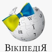 Украинский студент получил приз от Википедии – поездку в США