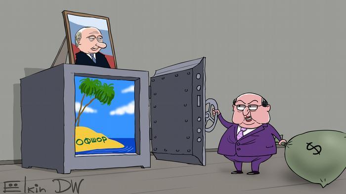Лихтенштейн блокирует счета свиты Януковича