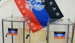 Выборы в Новороссии: без списков избирателей, избиркомов и по паспортам РФ
