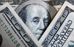 Курс доллара продолжил снижение к гривне до уровня 9,4517 на Форексе