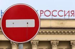 Еще 5 стран Европы ввели санкции против России