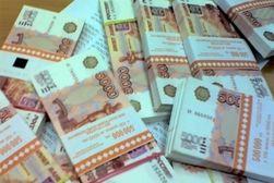 Центробанк России объяснил, что ждет курс рубля к евро на Форексе