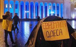Одесский колорит: Евромайдан совместно с еврейским праздником Хануки