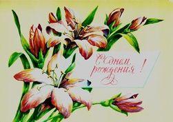 21 декабря – день рождения Ольги Аросевой, Джейн Фонды и Анфисы Чеховой