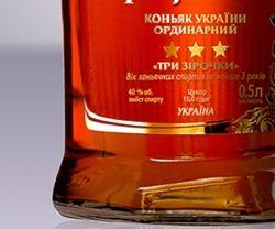 Украина прекратит выпуск коньяка и шампанского из-за ЕС