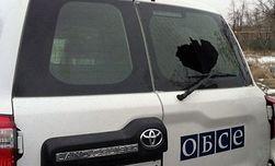 В ОБСЕ подтвердили обстрел автомобиля с наблюдателями