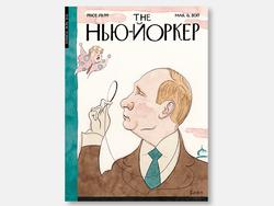 Мастер шпионажа Путин может расколоть Трампа на важные уступки – СМИ США