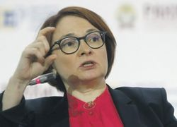 Поможет ли российской экономике снижение ключевой ставки ЦБ?