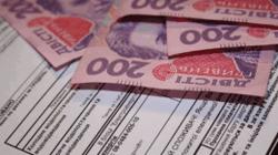 На сколько повысились коммунальные платежи киевлян?