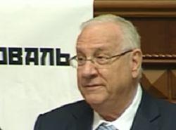 Президент Израиля в Киеве обвинил ОУН в участии в геноциде евреев