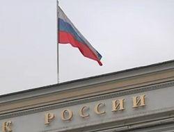 США вознамерились лишить Россию теневых денежных потоков