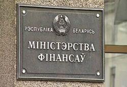 Аналитики о первородном грехе Минфина Беларуси и прогнозах курса рубля