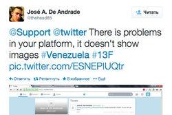 В Венесуэле отключают Twitter