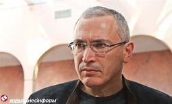 Молчать не буду, РФ воюет с Украиной – Ходорковский