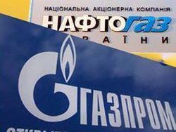 """""""Газовую войну"""" с Россией может предотвратить только союз ЕС с Украиной"""