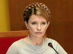 Тимошенко призвала Конгресс США действовать