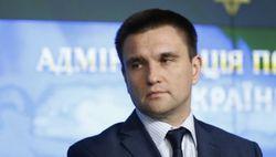 Совбез ООН 23 февраля обсудит вопрос ввода мировторцев на Донбасс – Климкин