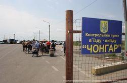 На границе с Крымом хотят провести антиблокадную акцию