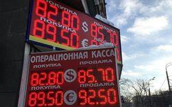 Кремль отказывается считать обвалом обесценивание рубля