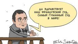 Арест Керимова – сигнал российским элитам накануне президентских выборов?