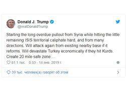 Трамп считает СМИ врагом американского народа