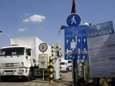 Прорыв путинского конвоя Киев оценивает, как прямое вторжение