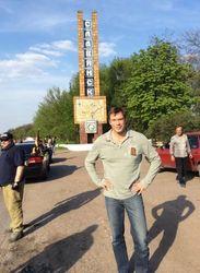 Гуманитарная помощь от Царева прибыла в Славянск