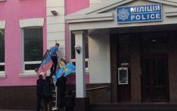 В милиции Донецка власть меняется, как в Малиновке, несколько раз в день