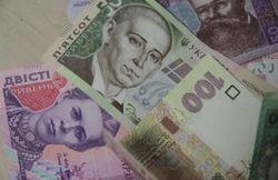 Многим бюджетникам Украины придется поменять зарплатную карту