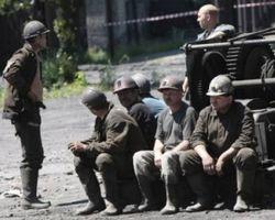 """Пророссийские провокаторы не пускают шахтеров """"Краснодонугля"""" на работу"""