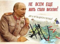 """Как при Сталине: в Думу направили предложение о присвоении Путину звания """"генералиссимус"""""""