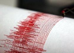 Японию тряхнуло почти на 7 баллов – последствия