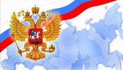 Россию ждет затяжная рецессия из-за санкций – Всемирный банк