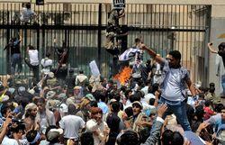 В Йемене повстанцы разграбили консульство РФ