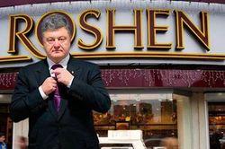 Порошенко объяснил задержку в продаже своего бизнеса