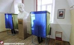 Перевыборы мэра Кривого Рога могут пройти 27 марта