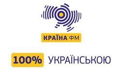 Голландия готова инвестировать в 100% украиноязычное радио 2 млн. евро