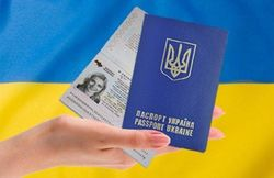 В Донецке предлагают оформить биометрический паспорт для выезда в Европу