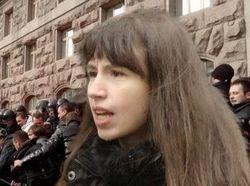СБУ опровергает информацию о намерении арестовать Татьяну Чорновил