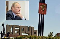В Керчи предложили переименовать Симферополь в Путино