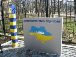 Закрыть границу с Россией весьма проблематично – украинские эксперты
