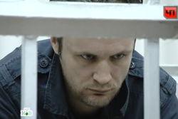 В Москве за вымогательство денег у банка «Тинькофф» задержан программист