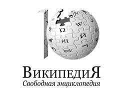 """""""Википедия"""" об интересах россиян: ВКонтакте и Одноклассники популярнее порно и секса"""
