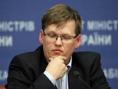 При нынешней системе существенно повысить пенсии украинцам нельзя – Розенко