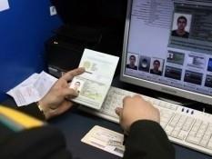 Еврокомиссия рекомендует странам Шенгена выдавать украинцам длительные визы
